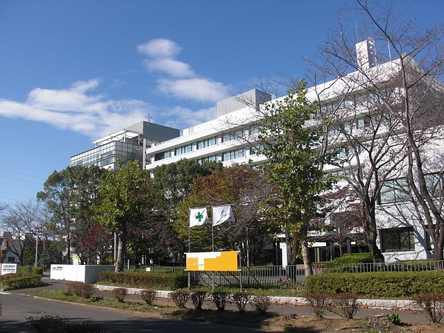 640px-Building_Research_Institute,_Japan