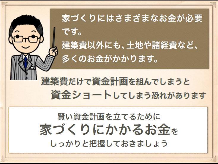 失敗しない成功の秘訣.jpg